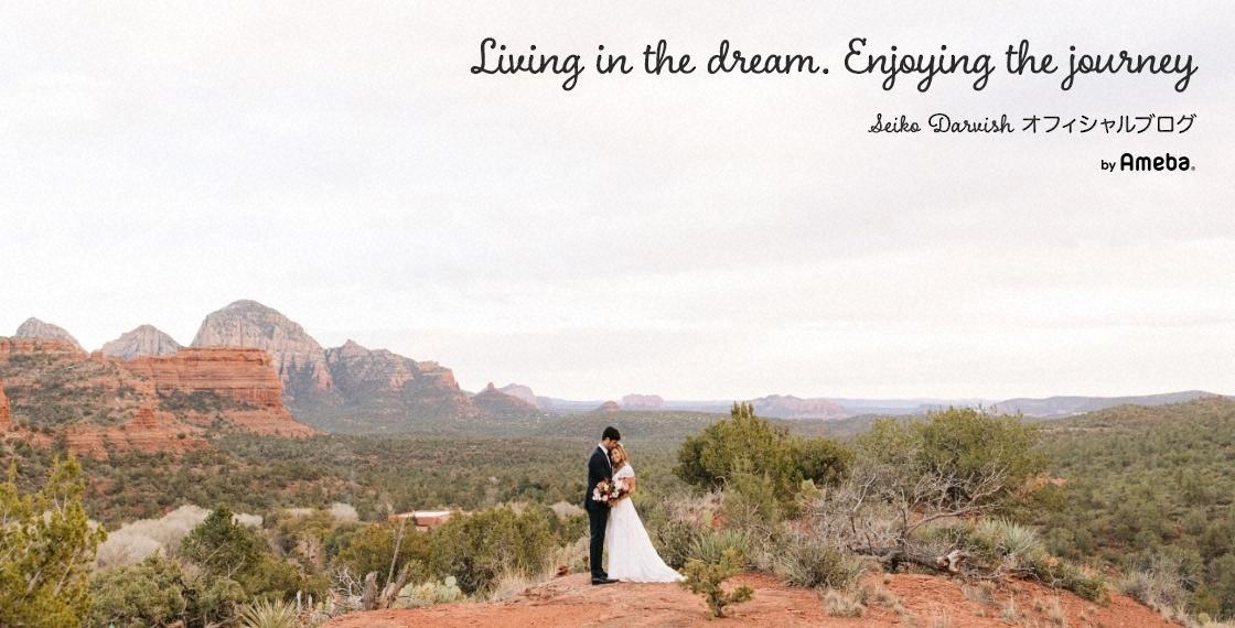 """聖子 ブログ 山本 山本聖子が公開した夫・ダルビッシュとの""""結婚式写真""""によもやの指摘"""