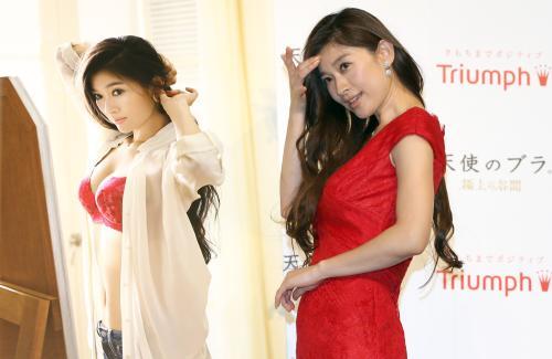 赤セクシードレス姿の篠原涼子